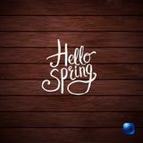 Prostego biel wiosny pojęcia Graficzny projekt Cześć zdjęcia royalty free
