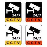 Prostokątne 24/7 wideo inwigilacj ikon CCTV ikona cztery różnice Zdjęcie Royalty Free