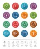 Prosty kreskowy styl: Sieci & wiszącej ozdoby Podaniowe ikony ustawiają - Wektorową ilustrację Zdjęcia Royalty Free