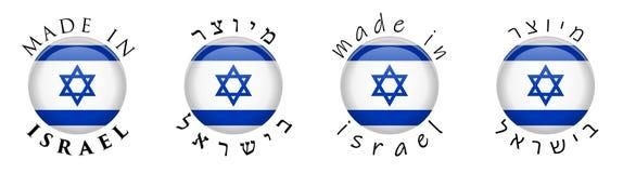 Prosty Robić w Izrael, Hebrajskim przekładu 3D guzika znaku/ tekst ilustracji