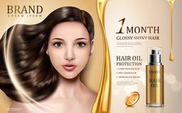 Protection d'huile de cheveux illustration stock