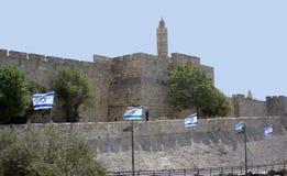 Protective wall Stock Image