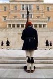 Protectores del Griego Imagen de archivo