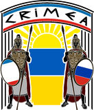 Protectors of Crimea. Second variant. vector illustration Royalty Free Stock Image