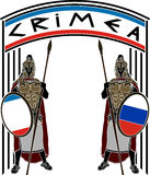 Protectors of Crimea Royalty Free Stock Photo