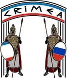 Protectors of Crimea. Vector illustration Royalty Free Stock Photo