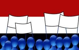 Proteja en Egipto Foto de archivo libre de regalías