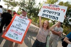 Protest Against East Jerusalem Settlements Stock Image