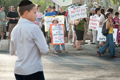 Protest Against East Jerusalem Settlements Royalty Free Stock Photo