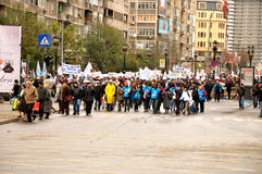 Protest Bucharest Romania. Protests downtown Bucharest on October 27, the day the motion against the government is voted / Unions announce 80,000 people on the Royalty Free Stock Image