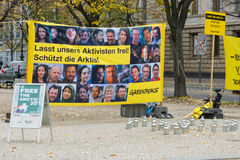 The protest by Greenpeace activists in Berlin Royalty Free Stock Photography