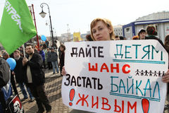 Protest Greenpeace in Moscow Stock Photos