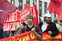 Protest i Moscow 15 September 2012 Royaltyfria Bilder