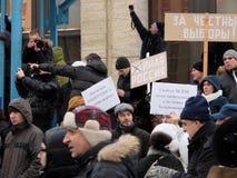 Protest manifestation Stock Images