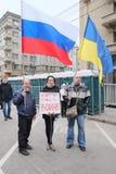 Protest manifestation Stock Photo