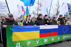 Protest manifestation of muscovites against war in Ukraine. MOSCOW - MARCH 15: Protest manifestation of muscovites against war in Ukraine and Russia's support of Royalty Free Stock Photography