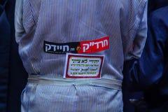 Protest in Mea Shearim neighborhood, Jerusalem Stock Photography