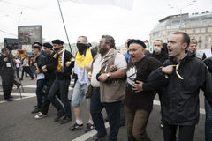 Protest in Moscow 15 September 2012 Stock Photos