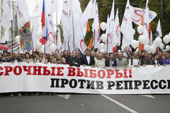 Protest in Moskou 15 September 2012 Stock Afbeelding