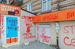 Protest przeciw biznesowi separatyści Obrazy Royalty Free