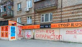 Protest przeciw Rosyjskiemu biznesowi Zdjęcie Royalty Free