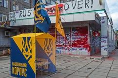 Protest tegen sberbank royalty-vrije stock foto's
