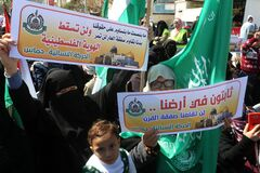 Protest of a US-brokered peace proposal in the southern Gaza Strip