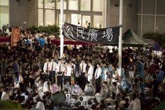 Protesta 9/6/12 dell'allievo di Hong Kong Fotografia Stock