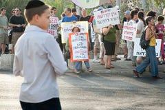 Protesta contra los establecimientos de Jerusalén oriental Foto de archivo libre de regalías