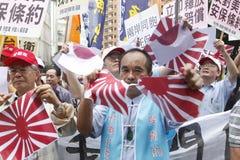 Protesta contro il Giappone Fotografia Stock Libera da Diritti