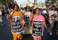 Protesta contro la centrale Fotografie Stock Libere da Diritti