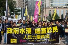Protesta de Hong-Kong contra plan del presupuesto el 6 de marzo Fotografía de archivo