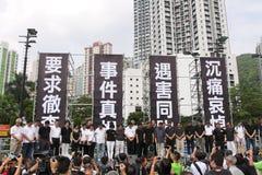 Protesta de Hong-Kong sobre muertes del rehén de Manila Imagen de archivo libre de regalías