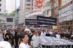 Protesta de Hong-Kong sobre muertes del rehén de Manila Imágenes de archivo libres de regalías