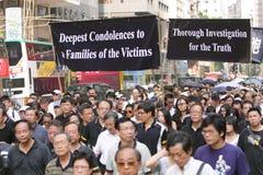 Protesta de Hong-Kong sobre muertes del rehén de Manila Fotografía de archivo