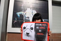 protesta de la Anti-piel Foto de archivo