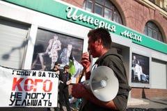 protesta de la Anti-piel Foto de archivo libre de regalías