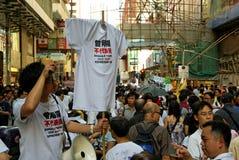 Protesta en Hong-Kong el 1 de julio de 2009 Fotografía de archivo libre de regalías