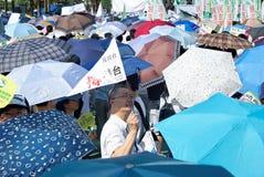 Protesta en Hong-Kong el 1 de julio de 2009 Fotos de archivo libres de regalías