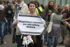 Protesta en Moscú el 15 de septiembre de 2012 Foto de archivo