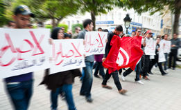 Protesta en Túnez Imagenes de archivo