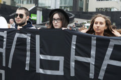 Protesta a Mosca il 15 settembre 2012 Fotografia Stock Libera da Diritti