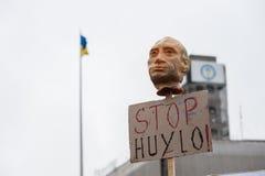 Protestacyjna akci ` przerwa Putin - Zatrzymuje Wojennego ` przy niezależność kwadratem w Kyiv Zdjęcia Stock