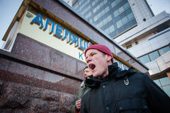 Protestacyjna akcja pod Kyiv sądem appel Fotografia Royalty Free