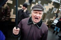 Protestacyjna akcja pod Petro Poroshenko siedzibą Zdjęcie Stock