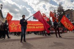 Protestacyjna aktywność w Rosja Zdjęcie Royalty Free