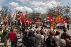 Protestacyjna aktywność w Rosja Zdjęcia Stock