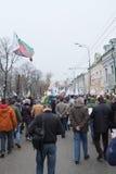 Protestacyjna manifestacja Zdjęcie Royalty Free