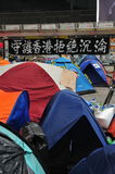 Protestacyjny sztandar Fotografia Stock
