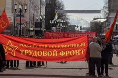 Protestaktivitet i Ryssland Royaltyfria Bilder